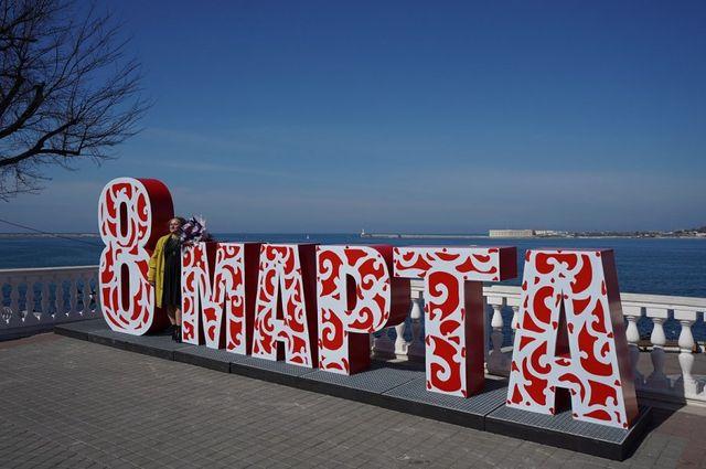 В подарок на 8 марта: в центре Севастополя появилась праздничная фотозона