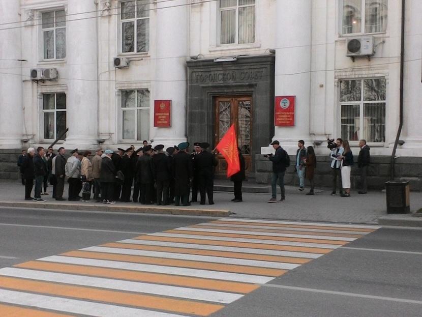 Ветераны пикетировали севастопольский парламент