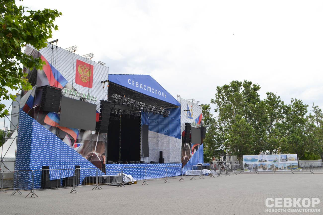 День города Концерт пл. Нахимова Сцена Севастополь